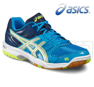 Asics Gel Rocket 7 blue / neon yellow